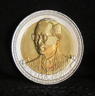 THAILAND 10 Baht 2002 75th Birthday of King Bimetal King Bhumibol UNC