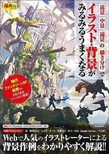 Drawing-Landscapes-How-to-Draw-Art-Book-Japan-Anime-Manga-Illustration-Guide-NEW