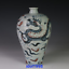 China-old-antique-Ming-Dynasty-Blue-and-white-glaze-Red-dragon-pattern-vase miniature 1