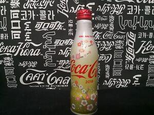 Coca Cola Sakura Cherry Blossom  Aluminum Bottle 2018 Spring Japan empty