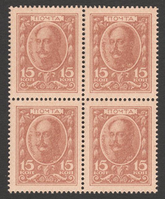 Russia postage stamp currency 15 Kopeks uncut 4pcs 1915 UNC P#22