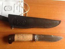 "Damascus Steel Custom Handmade Knife ""Varan"" by Nazarov Forge"