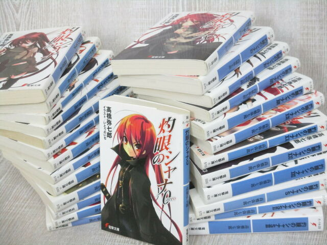 Shakugan no Shana 1-26 Novel Complete set Japanese Book Japan