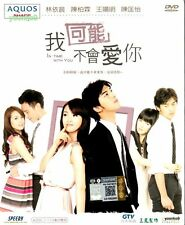 In Time with You  _ Taiwan Drama (TV Series) Chinese Sub_ 4 DVD _ Chen Jie-ying