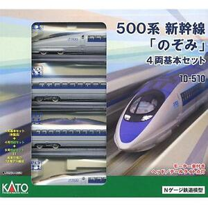 Kato-10-510-Series-500-Shinkansen-Bullet-Train-Nozomi-4-Cars-Standard-Set-N