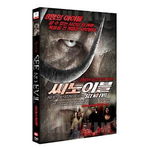 See No Evil (2006) DVD -Gregory Dark  (*New *All Region)