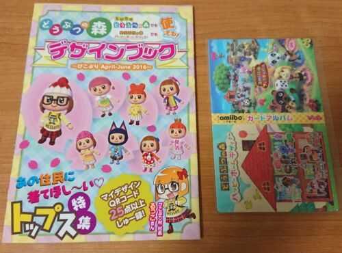 Design book pikopuri Animal crossing small paper album NOT amiibo card kk