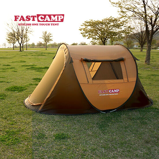 Smart Pop-up Outdoor 34 Person Camping Hiking Tent One-touch tent   Brown color