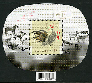 Weeda-Canada-2084a-VF-MNH-Souvenir-Sheet-with-flags-and-dates-Rooster-CV-4-50