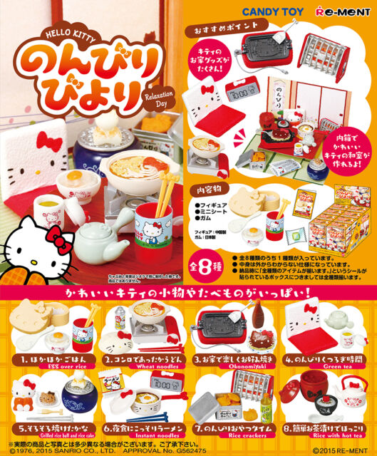 84b4eba2f Re-Ment Miniature Sanrio Hello Kitty Supermarket Complete Set of 8 for sale  online | eBay