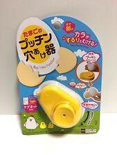 Daiso Japan Egg Hole Puncher Piercer For Egg F/S