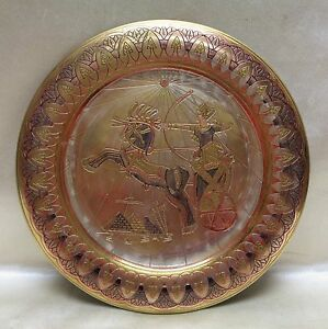 Beautiful Antique Metal Wall Hanging Plate w. Engraved Egyptian Ramesses Design