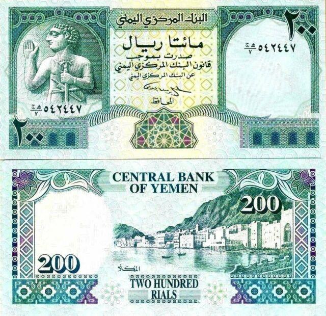 Yemen Arab Republic 1996, 200 Rials,  Banknote UNC