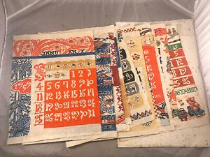 VINTAGE 1959 JAPANESE ART PAPER CALENDAR COMPLETE