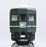 KATO 10-869 JR JR JR West Sleeping Cars Series 24 'Twilight Express' Basic 6-Car Set ae1e44