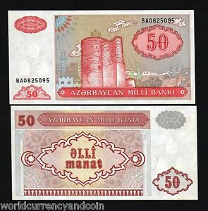AZERBAIJAN-50-MANAT-P17-1993-BUNDLE-RUSSIA-OCHRE-UNC-CURRENCY-MONEY-100-BANKNOTE
