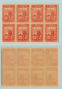 Armenia-1921-SC-283-mint-block-of-8-rtb3457