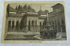 1882-magazine-engraving-COURT-IN-THE-ALHAMBRA-Spain