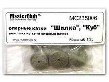 Road Wheels for ZSU-23 Shilka / SAM-6 Kub, MC235006, MASTERCLUB, 1:35