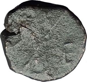 LEO-I-the-Thracian-amp-Wife-Verina-457AD-Nummus-Genuine-Ancient-Roman-Coin-i59661