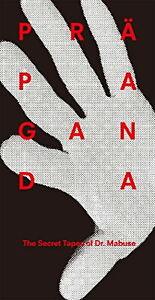 PROPAGANDA-THE-SECRET-TAPES-OF-DR-MABUSE-JAPAN-8CM-CD-Ltd-Ed-C94
