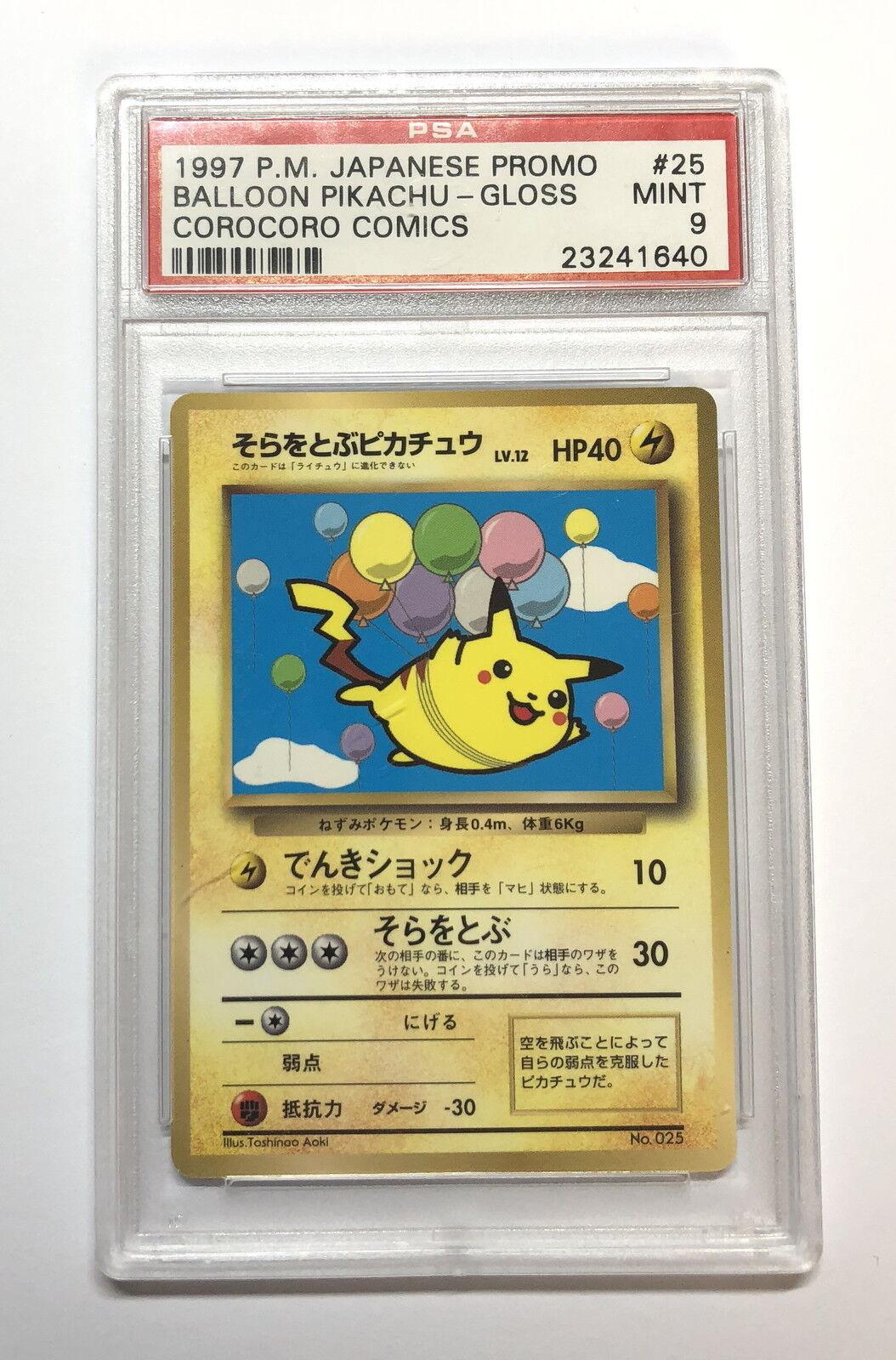Pokemon PSA 9 MINT 1999 Flying Pikachu Japanese CGold CGold Promo