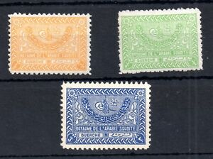 Arabie-Saoudite-1934-1943-collection-SG329A-SG330A-SG336BA-WS11906
