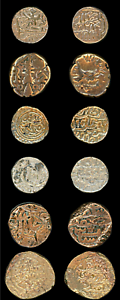 India and Other Asian Coins - Lot of 6 coins