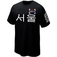T-shirt Seoul Coree Du Sud - South Korea - Maillot