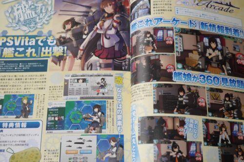 """JAPAN Kantai Collection /""""KanColle/"""" Fan Book Chinjyuhu Seikatsu no Susume vol.6"""