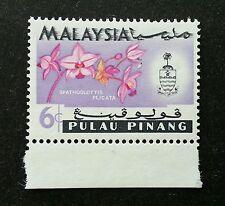 Malaysia Definitive Orchids 1965 Flower 6c(stamp MNH *Error *Black Color Smudge