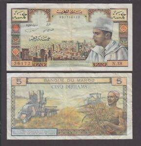 53e 5 Dirhams 1968-1387 F-VF   We Combine Morocco banknote P