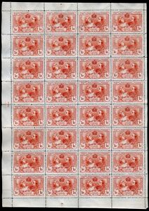 SPAIN-EDIFIL-SR1-6-MICHEL-A1a-f-MADRID-1907-MNH-FULL-SHEETS-OF-32-AS-SHOWN