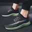 Men-039-s-Fashion-Running-Breathable-Shoes-Sports-Casual-Walking-Athletic-Sneakers thumbnail 6