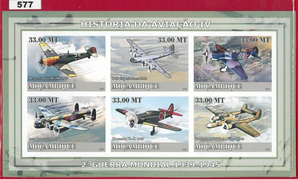 MOZAMBIQUE - ERROR, 2009 IMPERF SHEET: Aviation, Airplanes, Army, Transportation