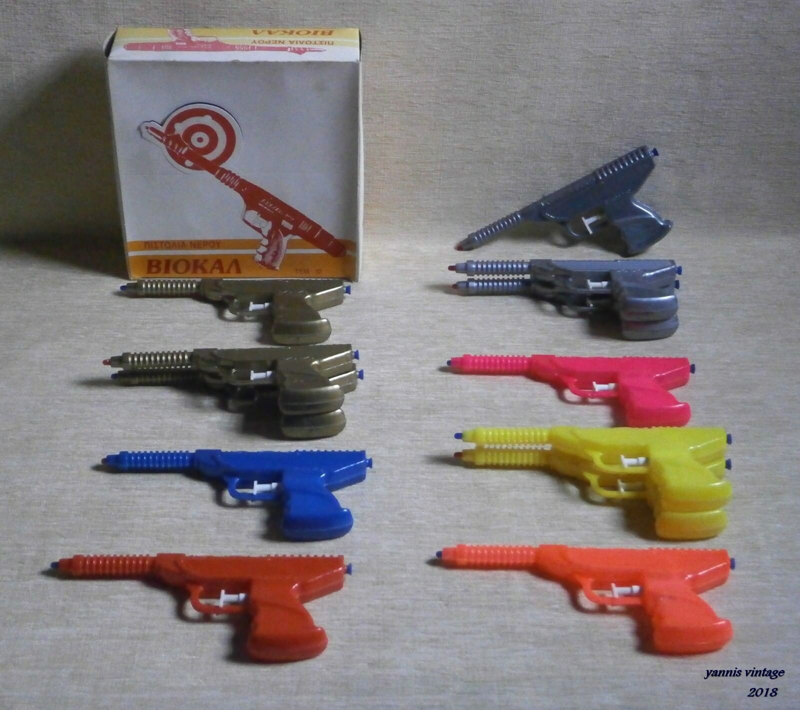 SPACE WATER GUN Lot X 12 NIB NEW PLASTIC GREEK  VINTAGE RARE VARIOUS COLOURS