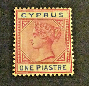 CYPRUS-VICTORIA-1896-ONE-PIASTRE-MOUNTED-MINT