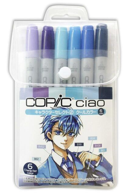 Copic chao 6 pieces set Character select 2 base color / From Japan