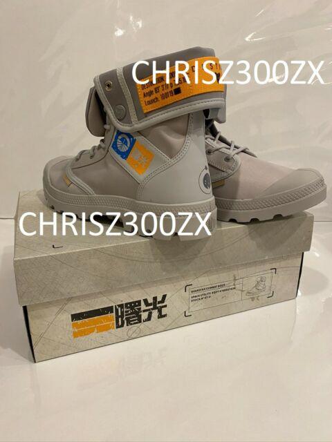 Destiny X Palladium Baggy Pampa Moon Boots Shoe Light Gray US Multiple Sizes