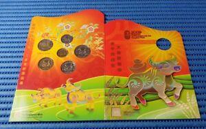 2009 Singapore Lunar Ox Uncirculated Coin Set Hongbao Pack
