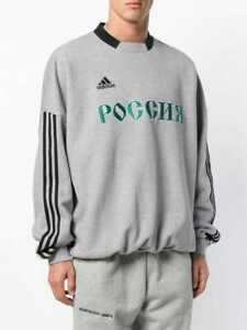 wholesale dealer multiple colors amazing selection Details about Gosha Rubchinskiy x Adidas Crewneck Grey Sweater Poccnr  Russia S SMALL Yeezy