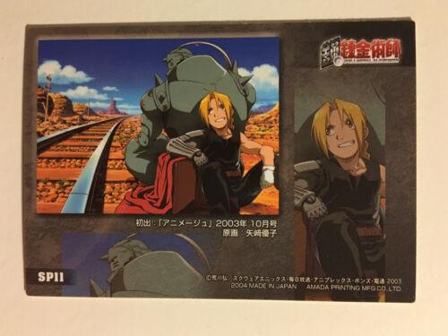 Fullmetal Alchemist Collection Card Ramune Prism SP11