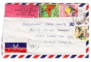 Malaysia SARAWAK-SG#224-MIXED ISSUES-National Issue-SG#68,#22-KUCHING 5/MR