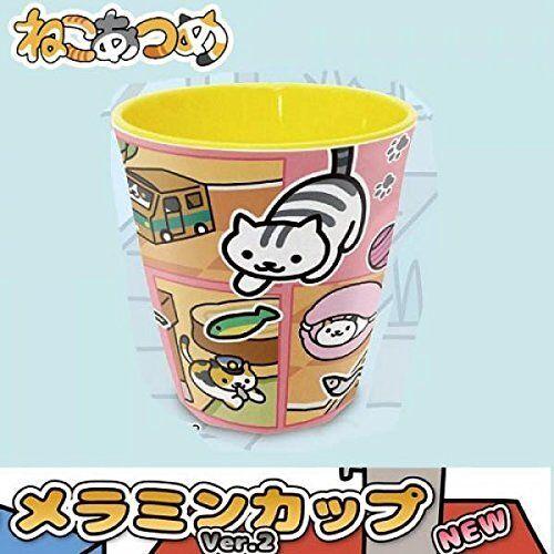 Neko Atsume Cat Collector Melamine Cup Pink Version 2 New Japan