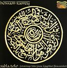Sabla Tolo: Journeys into Pure Egyptian Percussion by Hossam Ramzy (CD, Aug-2000, 2 Discs, Arc Music)