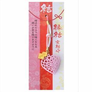 JAPANESE OMAMORI Charm Good luck Love Romance Marriage Heart Bell Japan Shrine