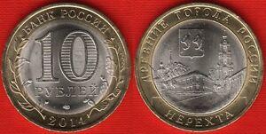 Bimetallic Russia 10 Rubles 2014 Chelyabinsk Oblast Commemorative coin