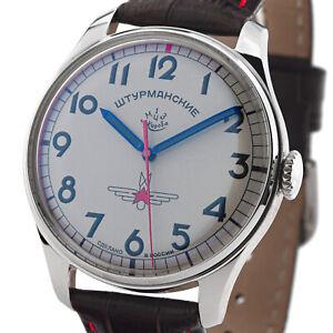 Mechanische-Uhr-Herrenuhr-STURMANSKIE-Gagarin-Retro-POLJOT-2609-3745200-Russland