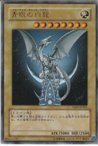 Yu-Gi-Oh-Japanische-Blue-Eyes-White-Dragon-yap1-jp001-Ultra-Rare-Mint