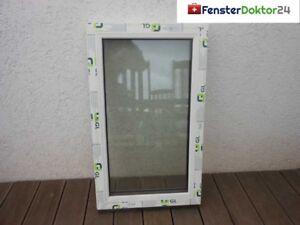 Kunststoff fenster breite 600 mm nicht zum ffnen for Fenster 2fach oder 3fach verglasung